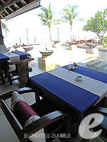 Restaurant / Pavilion Samui Villas & Resort, หาดละไม