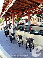 Beach Side Bar : Pavilion Samui Villas & Resort, Lamai Beach, Phuket