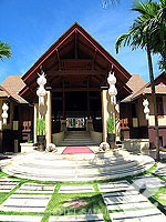 Entrance : Pavilion Samui Villas & Resort, Lamai Beach, Phuket