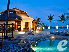 Pavilion Samui Villas & Resort, Serviced Villa, Phuket
