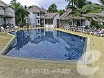 Swimming Pool : Peace Laguna Resort & Spa, Ao Nang Beach, Phuket