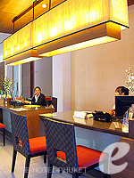 Reception / Peach Blossom Resort, หาดกะตะ
