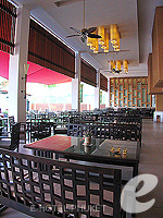 RestaurantPeach Blossom Resort