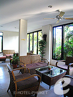 Reception : Peach Hill Hotel & Resort, Kata Beach, Phuket