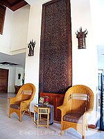 Lobby : Peach Hill Hotel & Resort, Kata Beach, Phuket