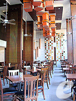 Restaurant : Peach Hill Hotel & Resort, Meeting Room, Phuket