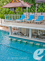 Swimming Pool / Peach Hill Hotel & Resort, ห้องประชุม