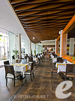 Restaurant : Peach Hill Hotel & Resort, Kata Beach, Phuket