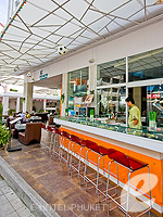 Bar : Peach Hill Hotel & Resort, Kata Beach, Phuket