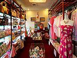 プーケット ロングステイのホテル : パール ホテル 「Gift Shop」