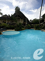 Swimming Pool : Phi Phi Banyan Villa, Fitness Room, Phuket
