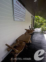 Relax Area : Phi Phi Banyan Villa, Couple & Honeymoon, Phuket