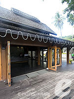 Entrance : Phi Phi Banyan Villa, USD 100 to 200, Phuket