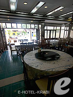 Restaurant : Phi Phi Hotel, Family & Group, Phuket