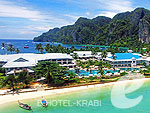 Hotel View : Phi Phi Island Cabana, Connecting Rooms, Phuket