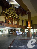 Lobby : Phi Phi Island Cabana, Connecting Rooms, Phuket