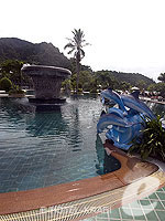 Bar : Phi Phi Island Cabana, USD 100 to 200, Phuket