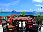 Restaurant : Phi Phi Natural Resort, Ocean View Room, Phuket