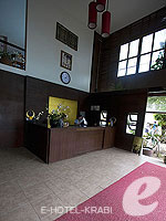 Reception : Phi Phi Villa Resort, Family & Group, Phuket