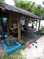 Spa : Phi Phi Villa Resort, Couple & Honeymoon, Phuket