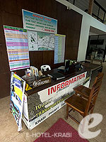 Tour Desk / Phi Phi Villa Resort, เกาะพีพี