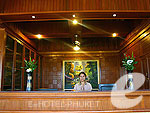 ReceptionPhuket Airport Resort & Spa