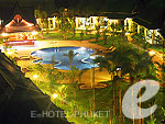 Swimming PoolPhuket Airport Resort & Spa