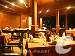 RestaurantPhuket Airport Resort & Spa