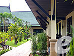 GardenPhuket Airport Resort & Spa