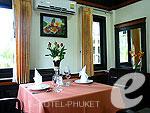 プーケット その他・離島のホテル : プーケット エアポート リゾート & スパ(Phuket Airport Resort & Spa)のファミリー ルーム ルームオンリー(2ベッドルーム)ルームの設備 Dinning Area