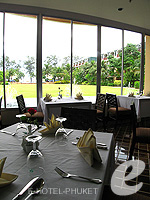 Restaurant : Phuket Graceland Resort & Spa, with Spa, Phuket