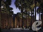 Entrance / Phulay Bay a Ritz-Carlton Reserve, ฟิตเนส