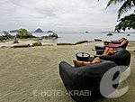 Beach Club / Phulay Bay a Ritz-Carlton Reserve, ฟิตเนส