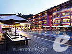 Swimming Pool : Phuvaree Resort, Patong Beach, Phuket