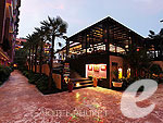 Passage : Phuvaree Resort, Patong Beach, Phuket