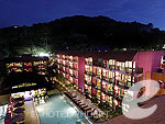 Exterior : Phuvaree Resort, Patong Beach, Phuket