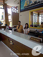 ReceptionPilanta Spa Resort