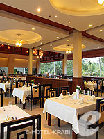 Restaurant : Pilanta Spa Resort, Koh Lanta, Phuket