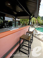 Bar : Pilanta Spa Resort, Koh Lanta, Phuket