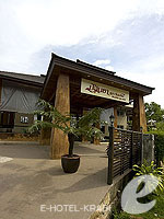 Entrance : Pilanta Spa Resort, Fitness Room, Phuket