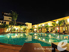 Pilanta Spa Resort, Free Wifi, Phuket