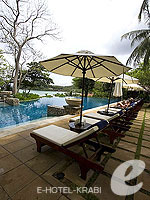 Swimming Pool : Pimalai Resort & Spa, with Spa, Phuket