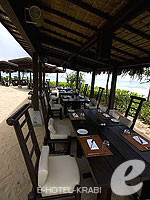 Restaurant / Pimalai Resort & Spa, มีสปา