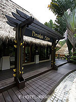Spa / Pimalai Resort & Spa, มีสปา