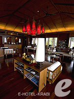 Library / Pimalai Resort & Spa, มีสปา