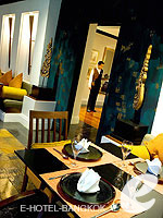 Smooth Curry : The Athenee Hotel a Luxury Collection Hotel Bangkok, with Spa, Phuket