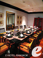 Restaurant / The Athenee Hotel a Luxury Collection Hotel Bangkok,