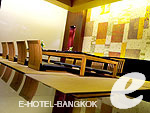 Utage / The Athenee Hotel a Luxury Collection Hotel Bangkok,