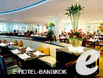 The Rain Tree Cafe / The Athenee Hotel a Luxury Collection Hotel Bangkok,