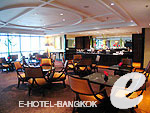 Lounge / The Athenee Hotel a Luxury Collection Hotel Bangkok,
